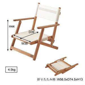 〈2脚セット〉Woody Folding LowChair / 折りたたみチェア