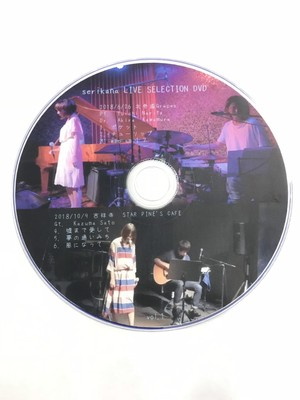 LIVE SELECTION DVD  vol.1