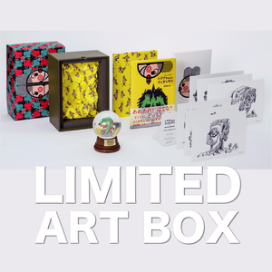 『ハテナちゃんとふしぎのもり-LIMITED ART BOX』