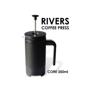 RIVERS COFFEE PRESS CORE 350ml