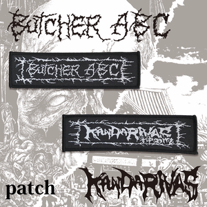 BUTCHER ABC × KANDARIVAS logo patch 2枚セット