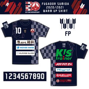 【受注生産】フウガドールすみだ2020 アップシャツ(FP)