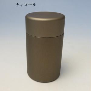 ミニ骨壷With(ウィズ)35 直径35mm×高60mm チャコール【日本製】