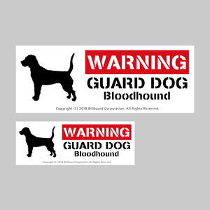 GUARD DOG Sticker [Bloodhound]