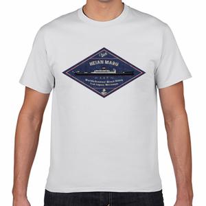 Tシャツ「平安丸」