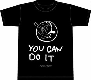 やるきTシャツ【ブラック】