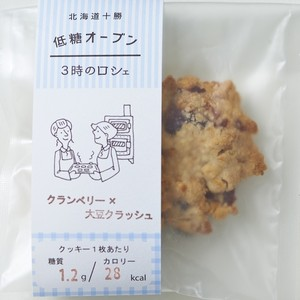 3時のロシェ(クランベリー×大豆クラッシュ)4袋