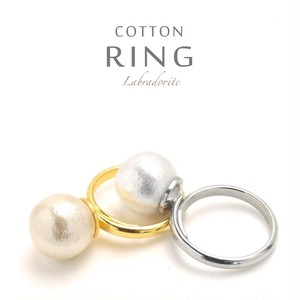 cp-04:cotton pearl ring