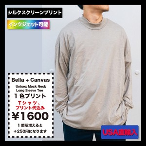 Bella + Canvas Unisex Mock Neck Long Sleeve Tee  (品番3520)
