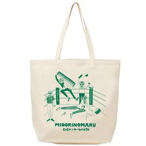 MIDORINOMARU 2020<DROP-KICK>Tote-Bag