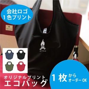 「エコバッグ オリジナルプリント」1枚からOK  ロゴ 名入れ 印刷