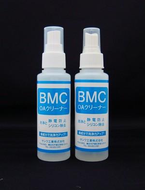 BMC OAクリーナー