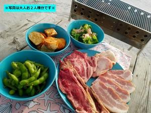 12月 BBQ宴会プラン スタンダードシートコース 大人 午後の部(16:00~22:00)