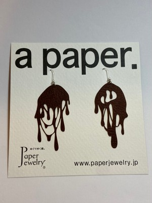 【Paper Jewely】チョコレート/ピアス