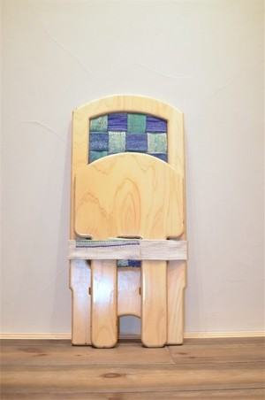 Leh -African Folding Chair-