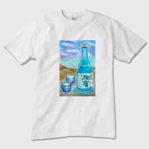 吟醸 湘南 メンズTシャツ 白