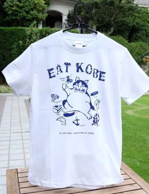 Tシャツ EAT KOBE キャット 紺