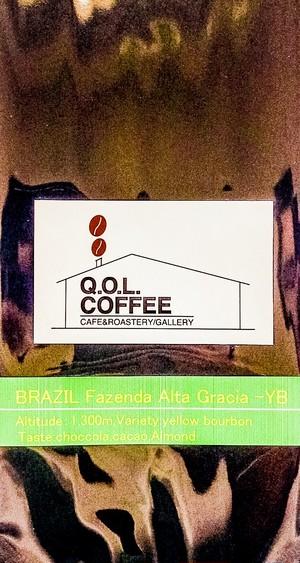 BRAZIL深め Fazenda Alta Gracia-YB 250g