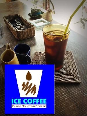 喫茶店の味。アイスコーヒーブレンド豆(100g)【BEANS MAIL】