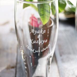 名入れ ビアグラス ペアセット 420ml 毎日手紙になるグラス 高級ギフトボックス入り 感謝のメッセージ 名入れギフト 記念日 誕生日 名入れ プレゼント  結婚記念日 金婚式 銀婚式 送料無料