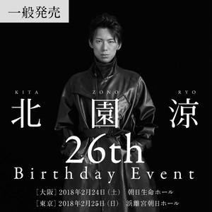 【一般前売】【前売券】北園涼 26th Birthday Event