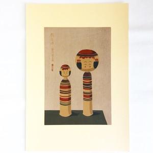 「愛蔵 こけし図譜」武井武雄・絵    弥治郎(新山栄五郎)