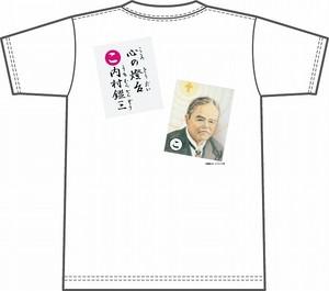 上毛かるた×KING OF JMKオリジナルTシャツ【白・こ】