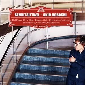 AKIO DOBASHI「SENRITSU TWO」CD 特製ステッカー付き
