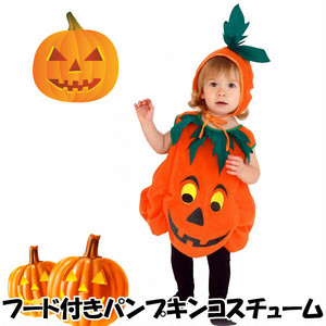 ベビー ハロウィン パンプキン コスチューム 女の子 仮装 衣装 719080
