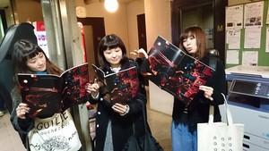 【在庫わずか】TAWOYAME BOOK