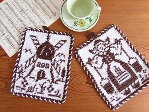 【ほのぼの風車と農婦】フォークロアな風車小屋と農婦モチーフの手編み鍋つかみ /ヴィンテージ・ドイツ 未使用品