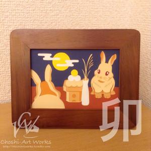 【彫紙アート】うさぎのミミとミーミ~お月見~
