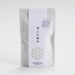 茶師の最高傑作!特上玉緑茶(ティーパック入り)