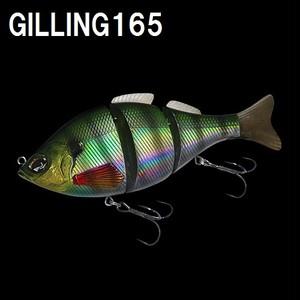 GEECRACK / ギリング165H-F