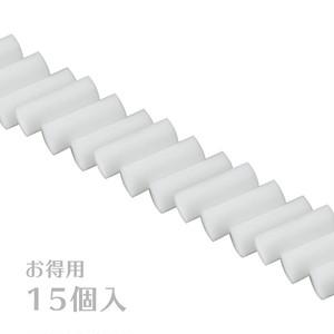 Body-Diffuser 専用フィルター/スリムタイプお得用15個入