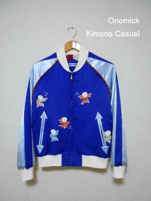 着物スカジャン Kimono Sukajan SK-253/S