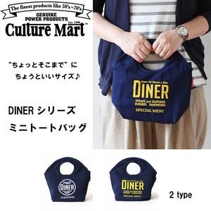 "【CultureMart】DINERシリーズ ミニトートバッグ ☆""ちょっとそこまで""にちょうどいいサイズ☆"