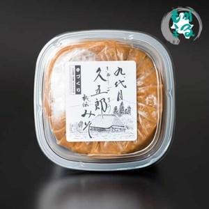 九代目 久五郎味噌 500g