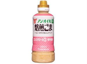 フンドーキン ノンオイル焙煎ごまドレッシング 420ml