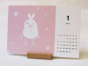 シバ 2019 カレンダー