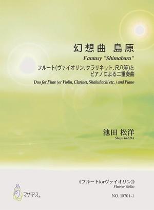 "I0701 Fantasy ""Shimabara""(Fl.(Vn.  Cl. Syakuhachi)and piano duet/S.IKEDA/Score)"
