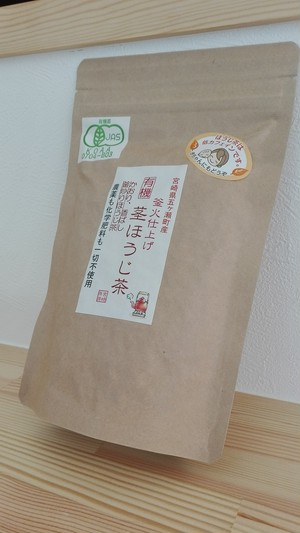 茎ほうじ茶『釜火仕上げ』(100g)