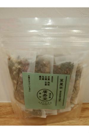 漢方茶 葉麗茶(ようれいちゃ)10包