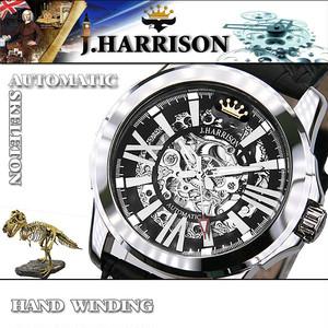 【J.HARRISON】 JH-042SB 手巻き付&自動巻
