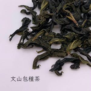 文山包種茶  25g