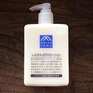 M-mark  いよかんボディローション(松山油脂)