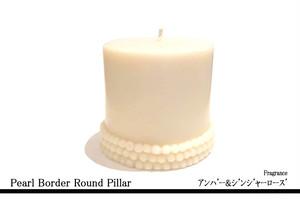 Pearl Border Round Pillar