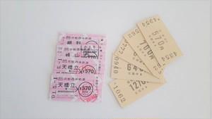 【京都鉄道博物館展示記念】使用済硬券