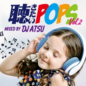 聴きたいPOPS vol.2 / Mixed by DJ ATSU