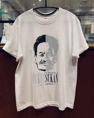 カメジローTシャツ 白【不屈館オリジナル】